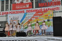 С днем рождения любимый Барнаул!